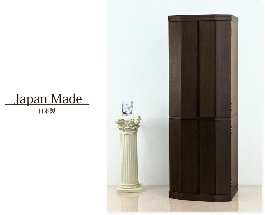 Japan Made��������