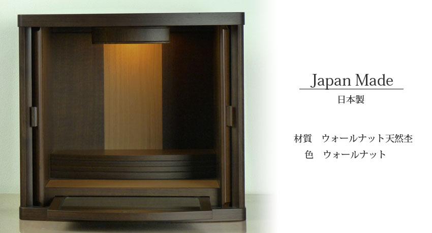 Japan Made�����������������������ʥå�ŷ���ݡ��� ��������ʥå�
