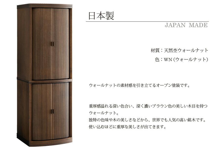��������JAPAN MADE�������ŷ���ݥ�������ʥåȡ�����WN�ʥ�������ʥåȡˡ���������ʥåȤ��Ǻശ���Ω�Ƥ륪���ץ������Ǥ����Ÿ���뿼�����礤������ǻ���֥饦�����������ܤ��ĥ�������ʥåȡ����äο�̣�䵤���������ʤɤ��顢�����Ǥ�͵��ι⤤���ڤǤ����Ȥ�����ۤɤ˽Ÿ�����������ФƤ��ޤ���
