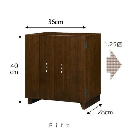 Ritz'L