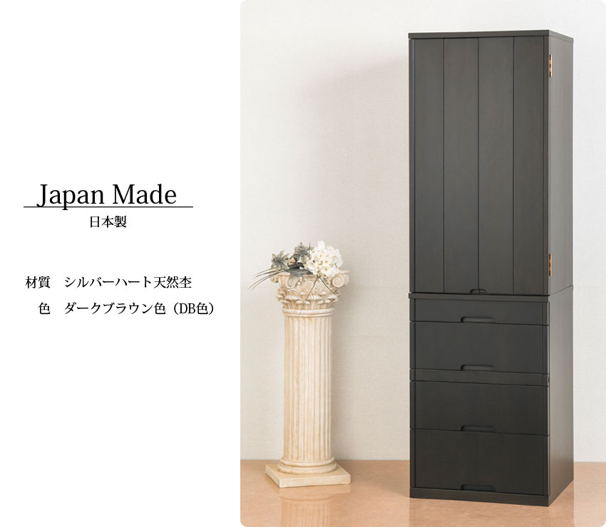 Japan Made������������� ����С��ϡ���ŷ���ݡ��� �������֥饦��DB����