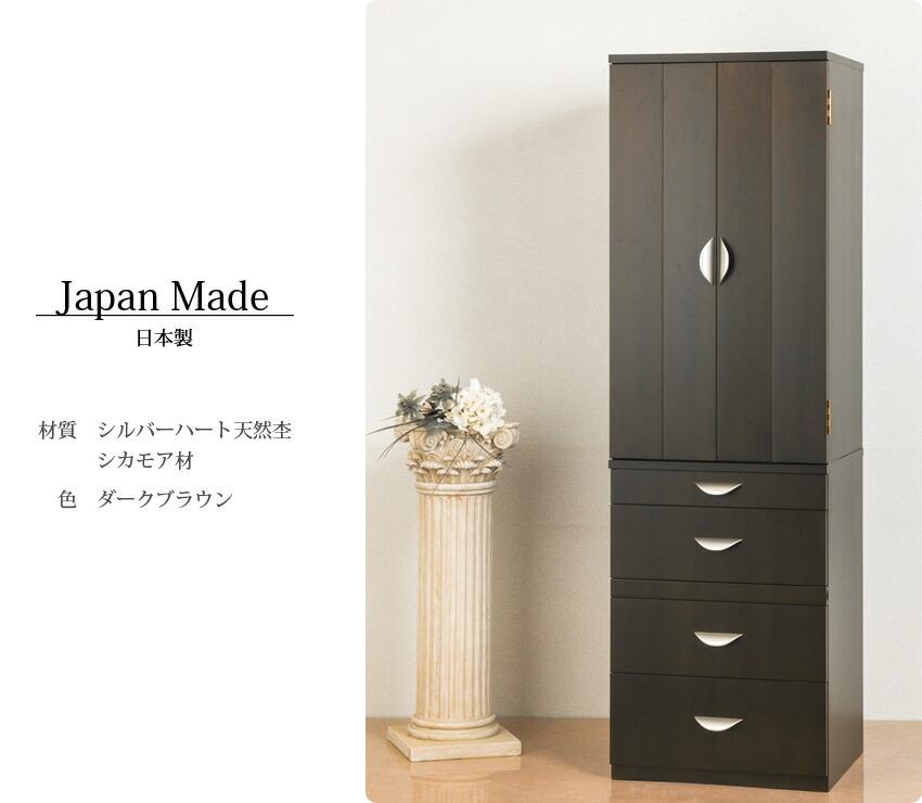 Japan Made������������� ����С��ϡ���ŷ���ݡ������⥢�ࡡ�� �������֥饦��