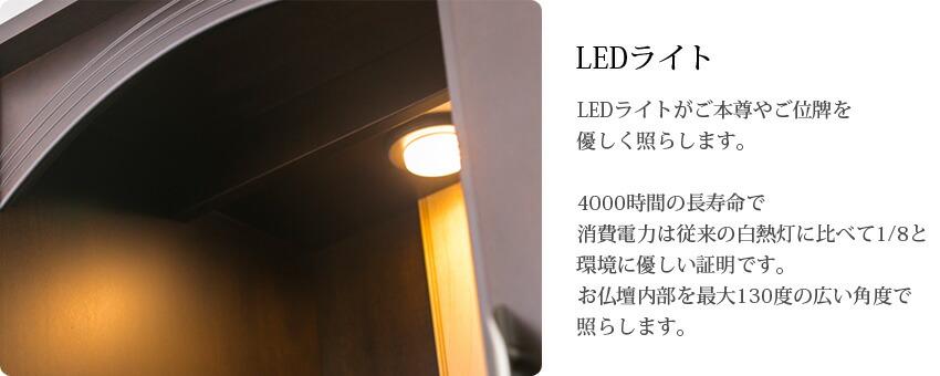 LED�饤�ȡ�LED�饤�Ȥ�����º�䤴���פ�ͥ�����Ȥ餷�ޤ���4000���֤�Ĺ��̿�ǡ��������ϤϽ������Ǯ������٤�1/8�ȡ��Ķ���ͥ���������Ǥ�����ʩ�����������130�٤ι������٤ǾȤ餷�ޤ���