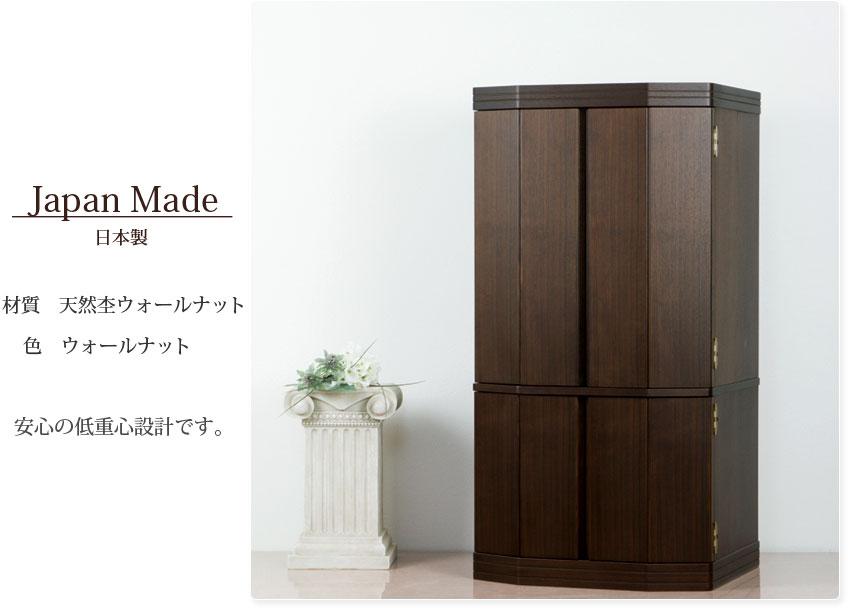 Japan Made���������������ŷ���ݥ�������ʥåȡ�������������ʥåȡ��¿�����ſ��߷פǤ���