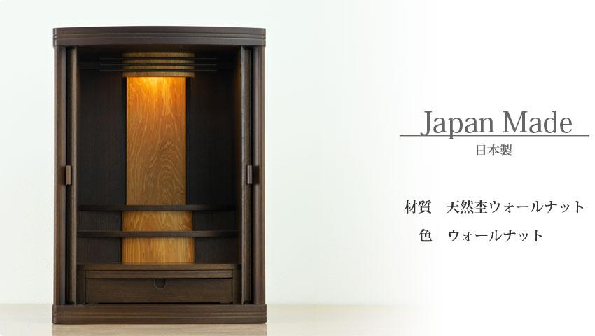 Japan Made���������������ŷ���ݥ�������ʥåȡ��� ��������ʥå�