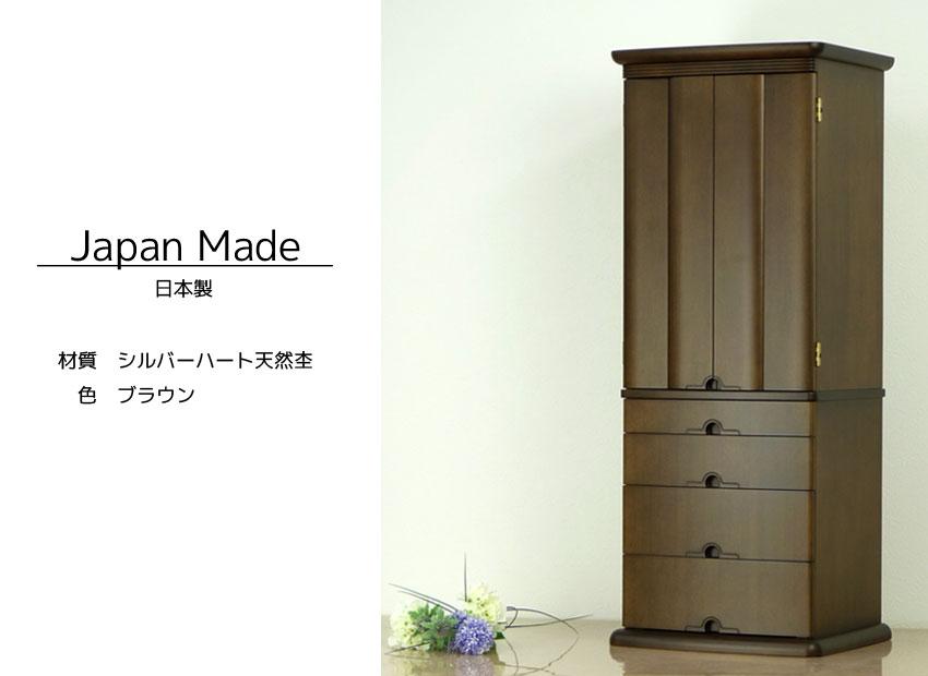 Japan Made�������������������С��ϡ���ŷ���ݡ��� �֥饦��