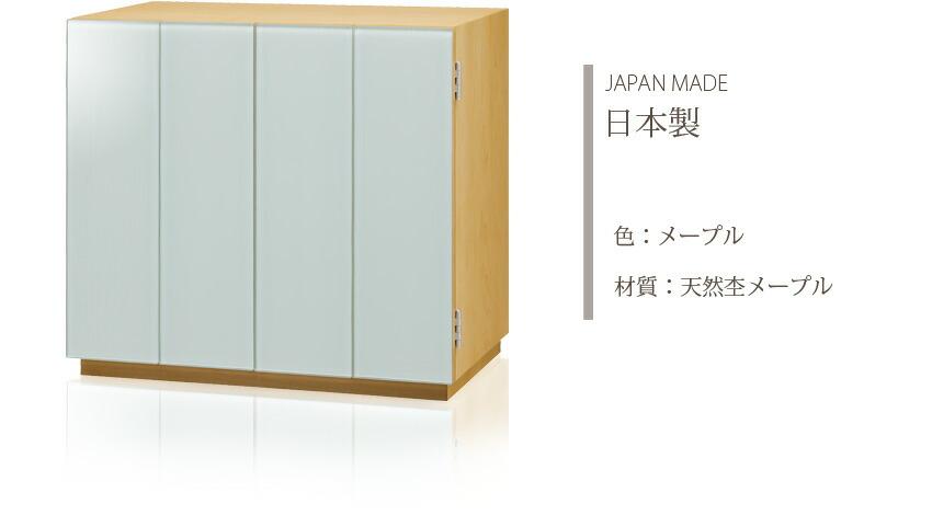 Japan Made ��������������ץ롡�����ŷ���ݥ�ץ�