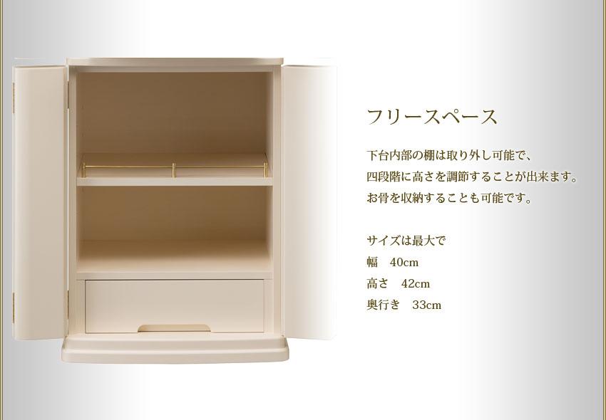 �ե���ڡ���������������ê�ϼ�곰����ǽ�ǡ����ʳ��˹⤵��Ĵ�᤹�뤳�Ȥ�����ޤ���������Ǽ���뤳�Ȥ��ǽ�Ǥ����������Ϻ���� ��40cm �⤵42cm ��Ԥ�33cm