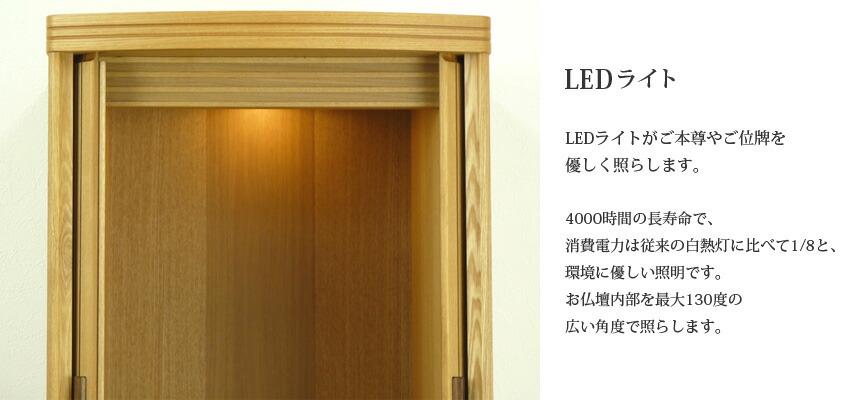 LED�饤�ȡ�LED�饤�Ȥ�����º�䤴���פ�ͥ�����Ȥ餷�ޤ���Ĺ��̿�ǡ��������ϤϽ������Ǯ������٤�1/8�ȡ��Ķ���ͥ���������Ǥ�����ʩ�����������130�٤ι������٤ǾȤ餷�ޤ���