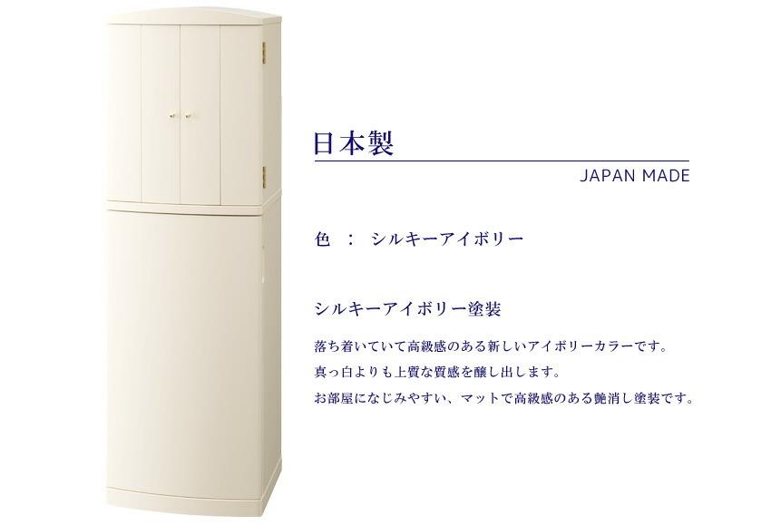 ��������JAPAN MADE���������륭�������ܥ�����륭�������ܥ����������夤�Ƥ��ƹ�鴶�Τ��뿷���������ܥ���顼�Ǥ���������������'������Ф��ޤ����������ˤʤ��ߤ䤹�����ޥåȤǹ�鴶�Τ����ä������Ǥ���