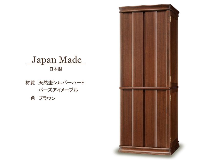 Japan Made����������Japan Made�������ŷ���ݥ���С��ϡ��ȡ��С���������ץ롡�� �֥饦��