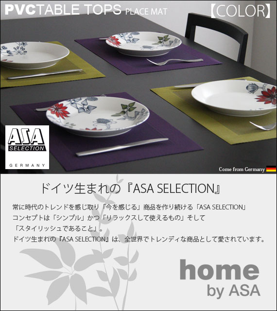 ASA sellection �ץ쥤���ޥå�