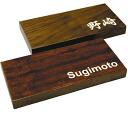 天然木制铭牌特别 kh 机器雕刻 ★ 天然木材木制铭牌设计简单铭牌铭牌