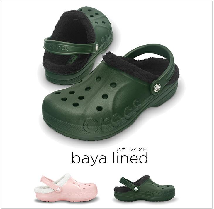 crocs�ڥ���å����� baya lined/�Х䡡�饤���
