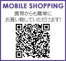 芳名カードQRコード