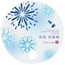 """Original, name case, kit message profile"" seat bill Eco round fan indigo plant sinter (30 ...) / wedding ceremony / ファルベ"