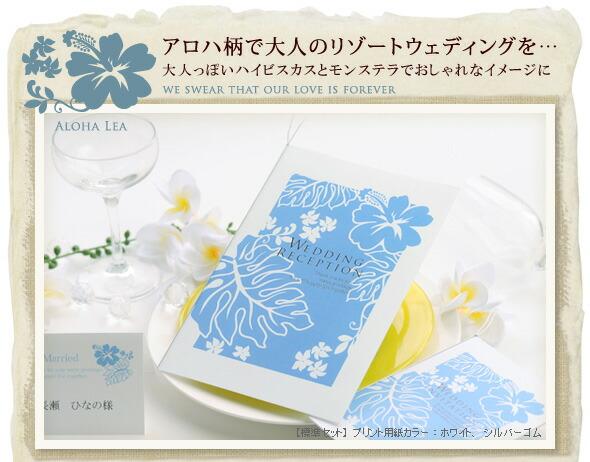 プリント用紙(ホワイト) A4 ...