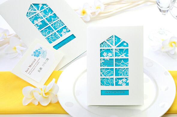 心に残る結婚式を手作りで 「CASA,ALOHA 招待状手作りセット」