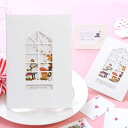 """""""Writing a review until 11 / 10 special price (restocking NG) ' CASA-Party Casa party seating table brochure hand-made sets, wedding seating"""