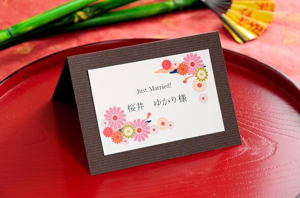 紫音(しおん) 席札手作りキット/結婚式