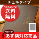 "11-Wedding ceremony still (daily shipping ) time ""writing reviews 1000 yen OFF + ' guest book Chocolat-ring for cheki type card, wedding guest book guestbook"