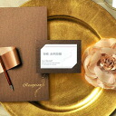 Mocha seat tags, how to make easy Kit (set of 10) correspondence, wedding place cards