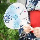 """Put the original and name-Kit message profile ' seat deck compact fan aika (あいか) ( 30 ~ ) / wedding"