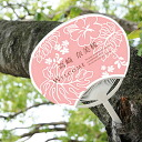 Profile round fan aloha rare pink (30 ...) / wedding ceremony