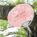 Profile round fan aloha rare pink (30 ...) / wedding ceremony