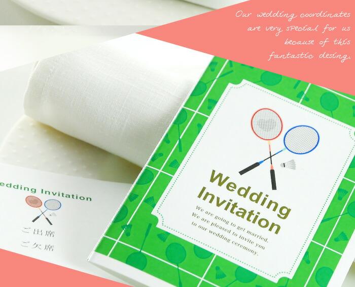 体育套手工制作的邀请函与婚礼纸项目模板