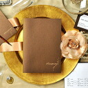 """Autumn wedding"" bridal paper items (non-return) Mocha seating table brochure hand-made set-enabled / wedding seating"