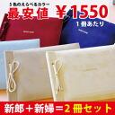 See the cheap wedding collection ' book, non guest book Veloce 2 book set, wedding guest book guest book