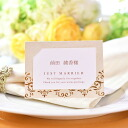 'Response' Camille seat deck crafted set (set of 10), wedding place cards