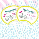 Fan deck seat bicycle yellow / wedding / sport (30-) 02P06May15