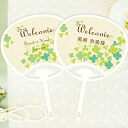 Fans place cards wedding / 'clover' (30-)