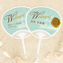Place cards fans 'voyages' / wedding / sea / boat (30-)