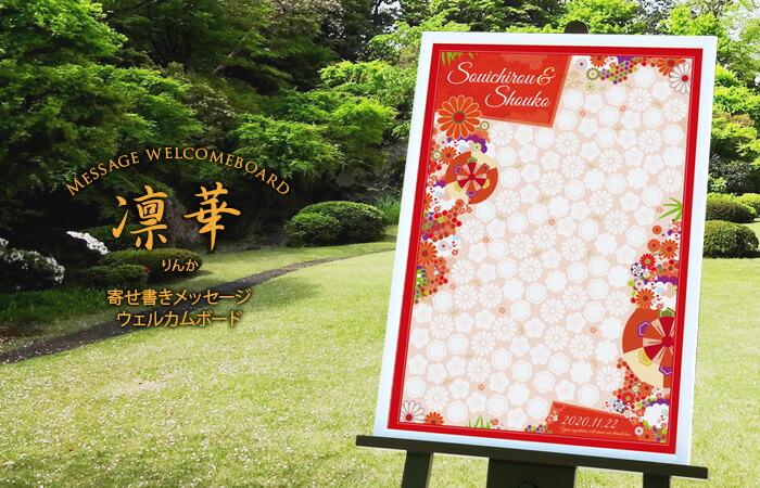 婚丧喜庆用具 品项详细资料   yosegaki 留言板 在党, 毕业, 纪念活动图片