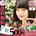 1 Day disposable color contact lenses and color contact GW planning
