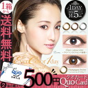 """Ever Color Oneday Natural"" 1 Box (20 Lenses) DIA14.5mmDaily Disposable Colored Contact Lenses"