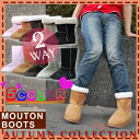 Shearling Sheepskin boots ショートムートン ファームートン mouton boots (boots) Bootie snow shoes ladies % cheap % sale half price sale ladies ladies 2013 aw 2013 fall winter.