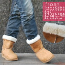Shearling Sheepskin boots ショートムートン ファームートン mouton boots (boots) Bootie snow shoes Womens cheap ladies ladies fall 2013/winter on Christmas gifts