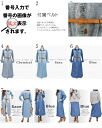 Cute autumn dress adult one piece long sleeve one-piece デニムロングワン piece shirt piece belt with so-called Mori girl slave denim 6 oz one-piece women's % 50% sale ladies ladies 2013 aw 2013 winter