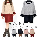 Knit one piece lib change one piece by color lib knit dress long sleeves tunic medium natural girly one piece 2014 new work maternity one piece pregnant woman in the fall and winter in the fall and winter