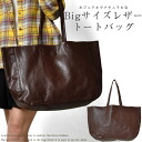 Large leather tote bag Tote with long brown natural leather bags big big large A4 unisex diaper bag casual women's 2014 Winter new