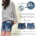 Latest race reshuffling denim short pants Lady's denim underwear lady's short denim underwear vintage processing wash processing damage processing casual 11 ounces big size S M L LL 3L 4L 2014 in spring in spring