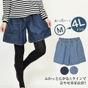 Summer clothes in the summer latest デニムトボトムパンツ half bread Lady's flare A-line culottes knee-length short lovely mature waist rubber knee-length jeans 2014