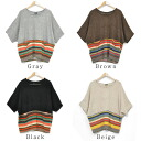 2014 multi-horizontal stripes dolman tunic dress - Lady's reshuffling change horizontal stripes one piece dolman knit sweater dolman jersey-knit dress winter
