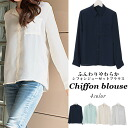 Chiffon Georgette blouse women's shirt tuck blouse long sleeve plain chiffon formal invited Josette casual graduation 2015 spring summer new
