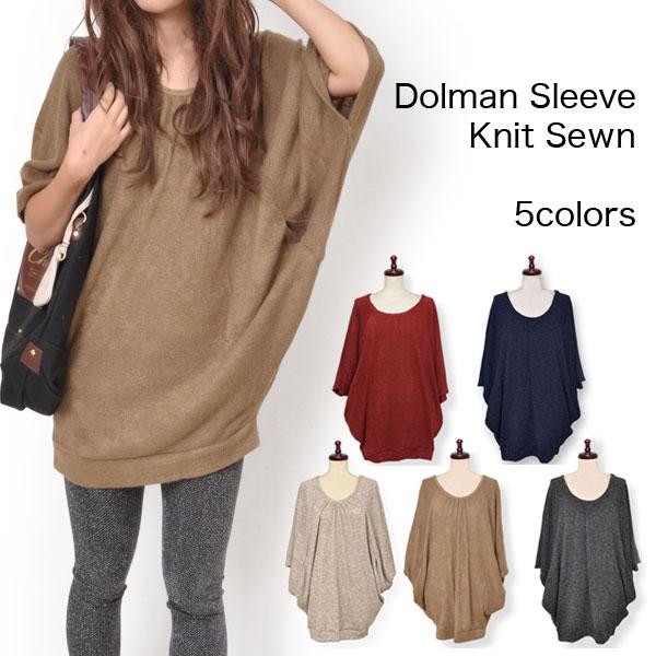 Knitting Pattern For Dolman Sleeve Sweater : FashionLetter Rakuten Global Market: Nit nit one piece ...