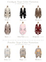 2013 Nordic events cardigan cardigan outer long knit fringe Nordic events jacquard Lady's 2013aw fall and winter